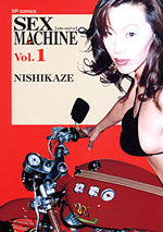 SEX MACHINE (1)