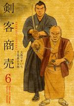 剣客商売 (6)