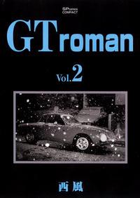 GT roman Vol.2