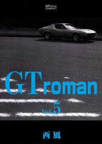 GT roman Vol.5