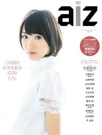aiz Vol.01