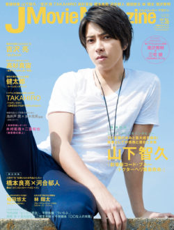J Movie Magazine Vol.36