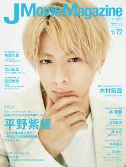 J Movie Magazine Vol.72