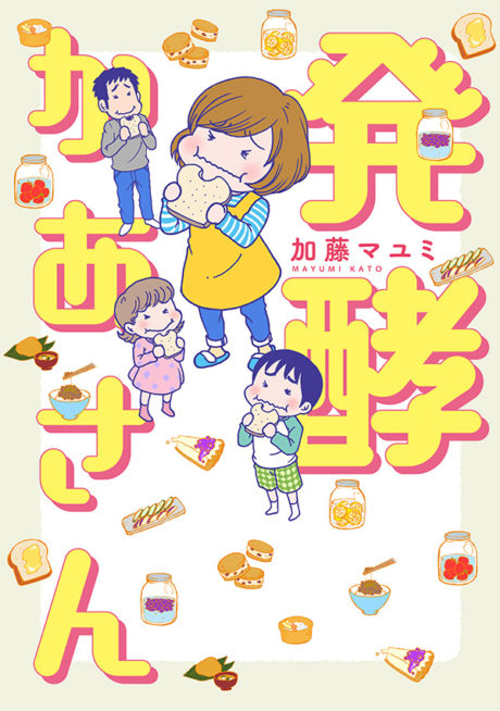 hakkomama_shoei